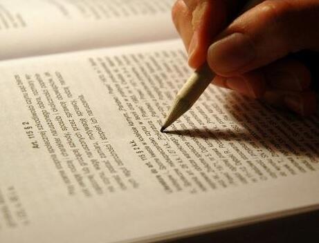 论文在检测之前需要拟定什么提纲