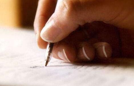 学术论文在写作时有哪些技巧?