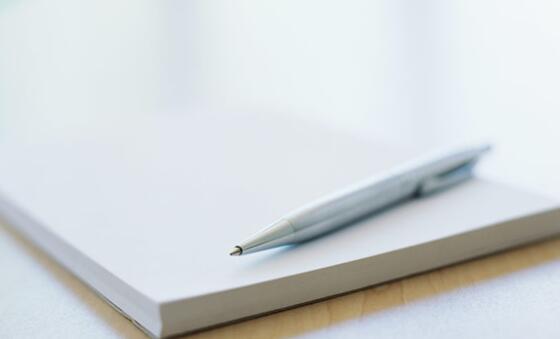 论文查重需要如何做好准备工作?