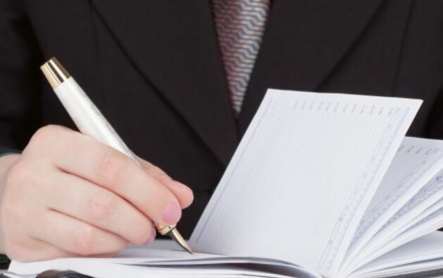 毕业论文摘要写作的基本形式及注意事项