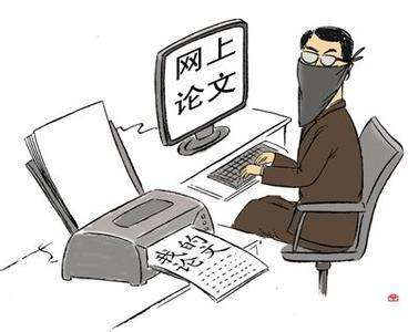 论文检测系统