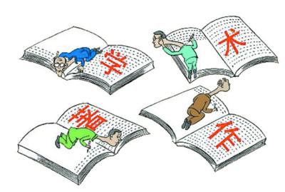 毕业论文哪些行为会被视为抄袭?