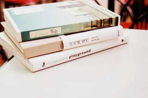 小学教育本科毕业论文该怎么写?